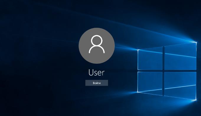 Как убрать пароль при входе в Windows 10.