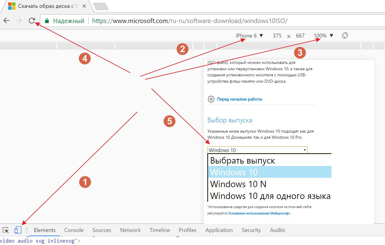 Windows 10 Pro (32, 64) ISO образ, скачать бесплатно с официального сайта Microsoft.